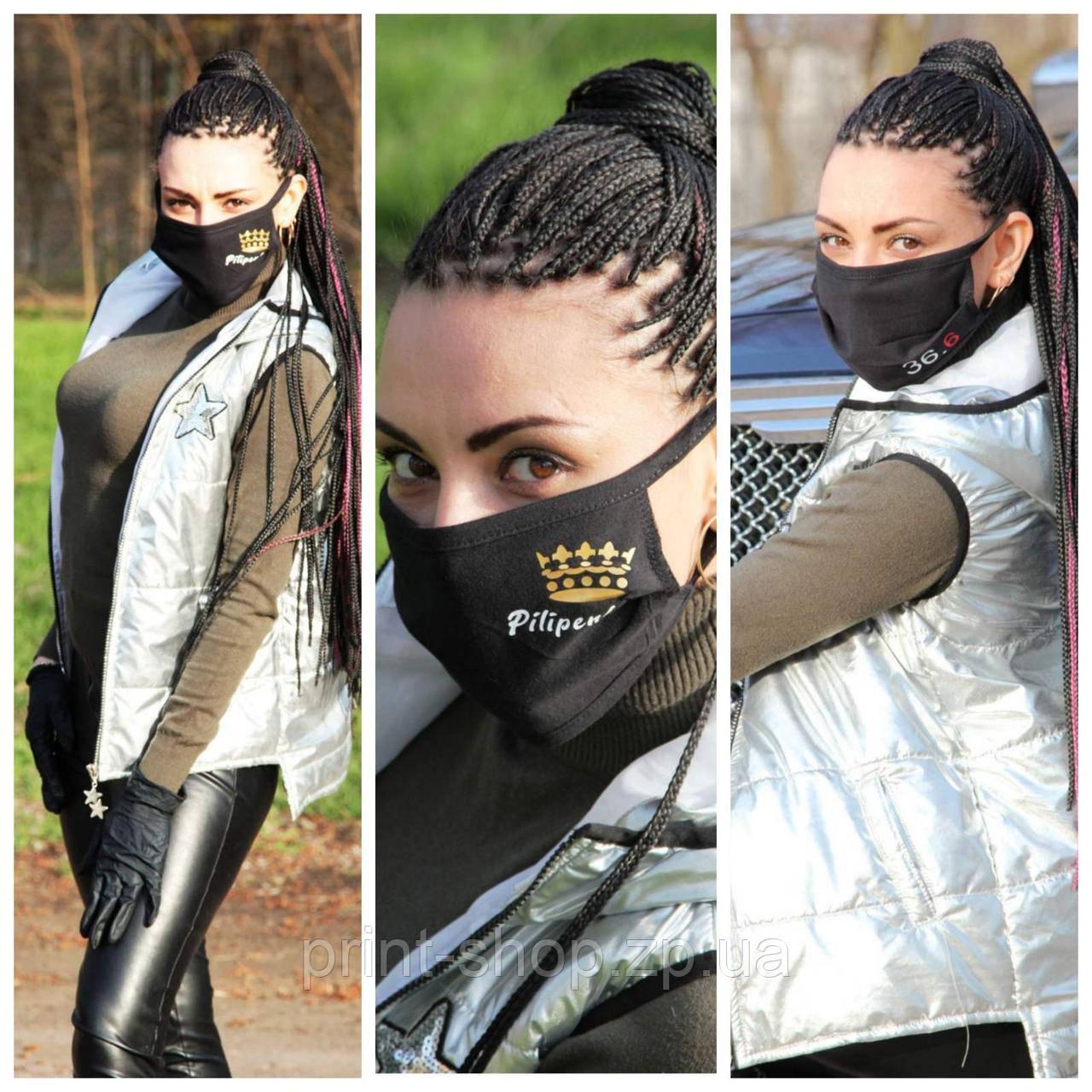 Защитная маска на лицо с принтом. Многоразовая двухслойная маска. Самая низкая цена.
