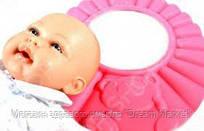 Детский Регулируемый Защитный ободок для мытья волос от попадания воды Canpol babies Канпол Розовый