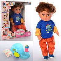 Кукла для девочек Старший Брат Беби Борн в стильном наряде с аксессуарами, 42 см, Baby Born Brother арт. 001C
