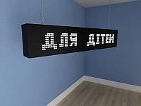 Навигационный указатель с подсветкой в торговый зал 1000х200мм (Вид: Двухсторонний; ), фото 1
