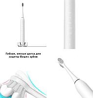 Водонепроницаемая электрическая зубная щетка Noku Protective Care Sonic White