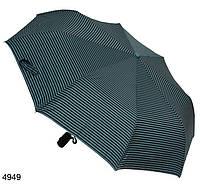 Зонт женский полуавтомат синий в чехле, фото 1