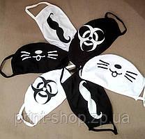Чорна/біла маска на лице з принтом. Доросла/дитяча захисна маска.