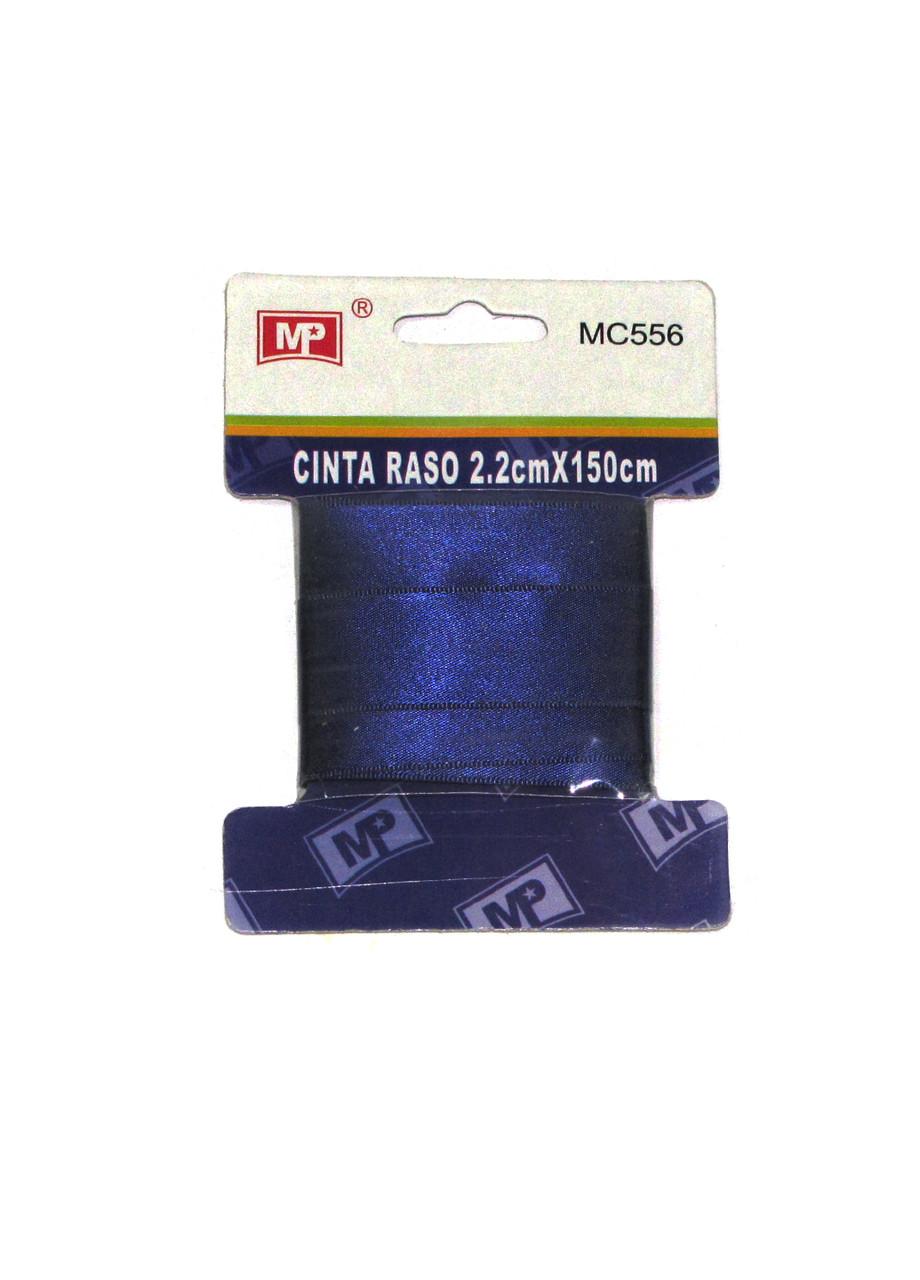 Лента для декорирования 1,5м MP 2,2х150см Синий