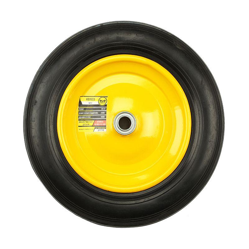 Колесо BudMonster лите 3,5х8 (артикул 01-003, 01-008) чорне, диск жовтий, о/d=20, втулка 90 мм