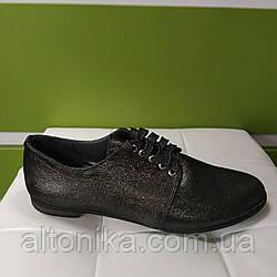 STTOPA 42р деми! Размеры 41-44! Кожаные женские туфли большого размера! 41,42,43,44