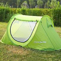 Палатка KingCamp Venice (KT3071) (green)