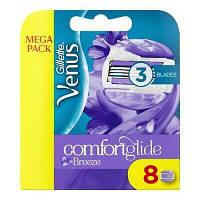 Сменные кассеты Gillette Venus Comfortglide, на 3 лезвия (8шт.)