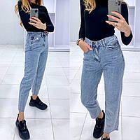 Женские стильные обрезанные джинсы