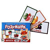 Игра обучающая Strateg Маленький розумник, серія Фрукти на украинском SKL11-237792