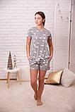 Комплект женский  для сна и дома Nicoletta 80968, фото 3