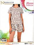 Комплект женский  для сна и дома Nicoletta 80968, фото 4