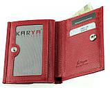 Женский кошелек кожаный красный Karya 1065-46, фото 5