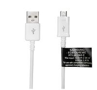 Кабель USB - micro USB 1.5м белый (2,1А) /OEM 10шт.