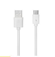 USB - micro USB 1м белый Compatible for Samsung/ O 5шт.