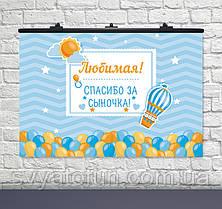 """Плакат для праздника """"Воздушные шарики голубой"""", 75*120 см - 218"""