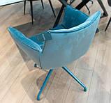 Кресло поворотное CHARDONNE (Шардоне) велюр бирюзовый Nicolas (бесплатная адресная доставка), фото 4