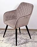 Кресло ANTIBA  велюр пудровый серый Concepto (бесплатная доставка), фото 2