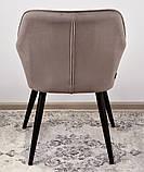 Кресло ANTIBA  велюр пудровый серый Concepto (бесплатная доставка), фото 9