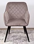 Кресло ANTIBA  велюр пудровый серый Concepto (бесплатная доставка), фото 10