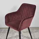 Кресло ANTIBA гранат Concepto (бесплатная доставка), фото 9