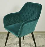 Кресло ANTIBA зелёный азур Concepto (бесплатная доставка), фото 8