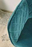 Кресло ANTIBA зелёный азур Concepto (бесплатная доставка), фото 9