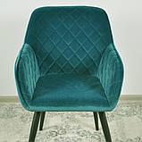 Кресло ANTIBA зелёный азур Concepto (бесплатная доставка), фото 10