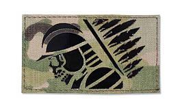 Combat-ID - Patch Hussar - MultiCam - Laser Cut - Gen II IR (для страйкбола)
