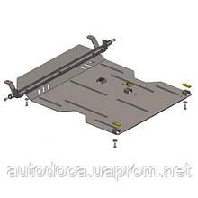 Защита картера двигателя и кпп Lifan 320  2009-