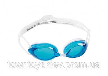 Очки для плавания Bestway 21071 в футляре ( 21071(Blue) Синий регулир.ремешок, в футляре)