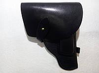 """Кобура поясний шкіряний для пістолета ПМ """"Штатна"""" (з чохлом під запасний магазин), фото 1"""