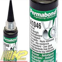 Permabond A 1046 50 мл Анаэробный Клей фиксатор коаксиальных пар
