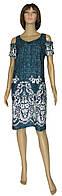 Платье женское летнее трикотажное с открытыми плечами 18014 Natali коттон Сине-серое с белым узором