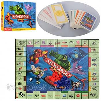 Настольная игра Монополия M 3802 Мстители