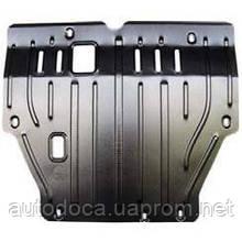 Защита картера двигателя и кпп Lifan 520  2005-