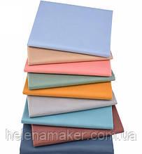 Набор разноцветной однотонной ткани - 9 отрезов 40*50 см