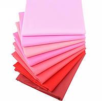 Набор разноцветной однотонной ткани в розовых и красных тонах - 8 отрезов 40*50 см