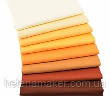 Набор разноцветной однотонной ткани в желтых и коричневых тонах - 8 отрезов 40*50 см