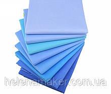 Набор разноцветной однотонной ткани в голубых тонах - 8 отрезов 40*50 см