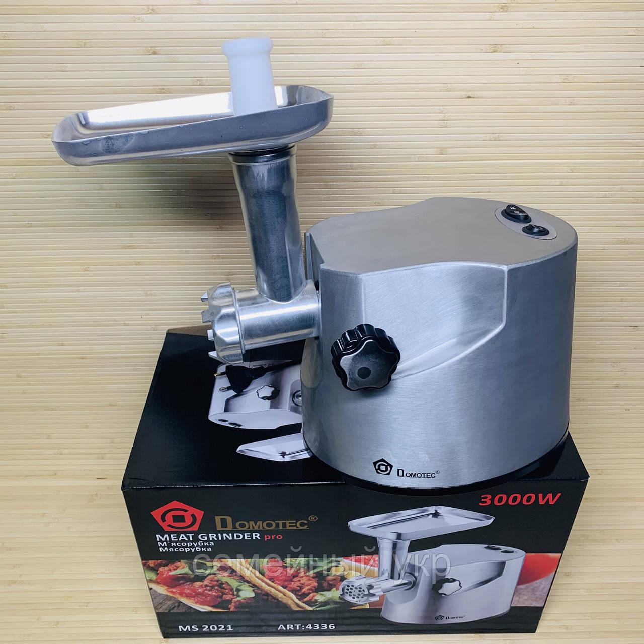 Электромясорубка металлическая мясорубка Domotec MS-2021 (реверс) 3000W Медная обмотка