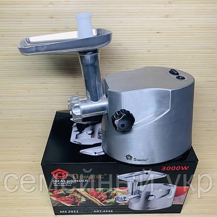 Электромясорубка металлическая мясорубка Domotec MS-2021 (реверс) 3000W Медная обмотка, фото 2