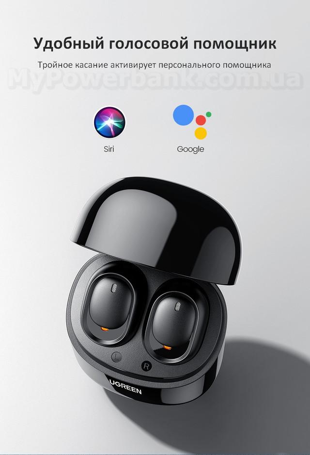 Беспроводные Bluetooth наушники 5.0 UGREEN TWS CM338 80311 Черные