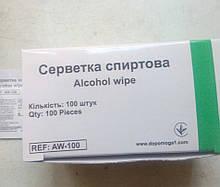 Спиртові серветки Medicare (100 шт/уп)
