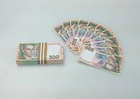 Пачка 500 евро, гривен ,баксов мини «конфетти»