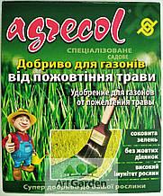 Agrecol 1кг для газонів від пожовтіння трави