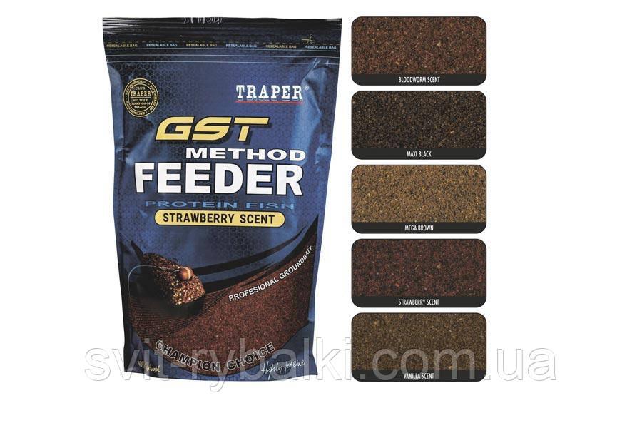 Прикормка Traper GST Method Feeder 750 g