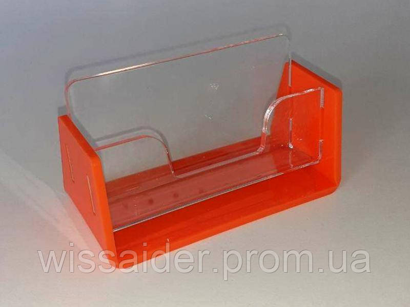 Визитница одинарная. Двухэлементная. (арил 3мм) + оранжевое основание 3мм.)