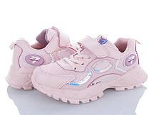 Детские кроссовки Alemy Kids, 31-36 размер, 8 пар