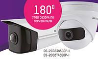 Панорамные камеры от Hikvision
